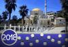 Нова Година във Fafa Premium Hotel 4+*. Дуръс, Албания! 3 нощувки със закуски и вечери, Новогодишна вечеря, транспорт и водач! - thumb 1