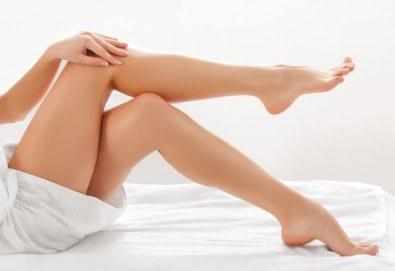 1 или 3 процедури IPL фотоепилация на цели крака или цели ръце и 2 зони по избор на цени от 24 лв. в салон Орхидея - Гео Милев! - Снимка