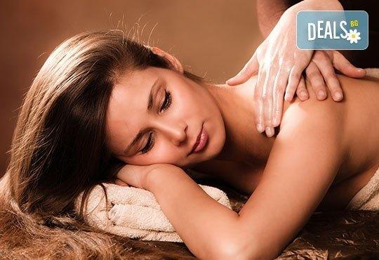 Класически, дълбокотъканен или тонизиращ масаж на цяло тяло с био масла и зонотерапия в Студио Матрикс 77 - Снимка 1
