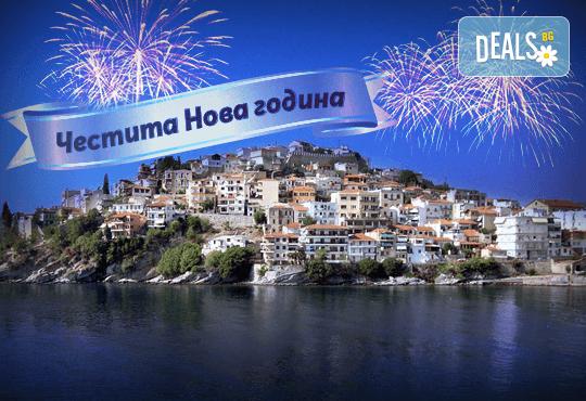 Нова година в Neffeli Hotel 2*, Кавала, Гърция! 2 нощувки със закуски, транспорт, водач и панорамна обиколка на Кавала - Снимка 1
