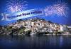 Нова година в Neffeli Hotel 2*, Кавала, Гърция! 2 нощувки със закуски, транспорт, водач и панорамна обиколка на Кавала - thumb 1