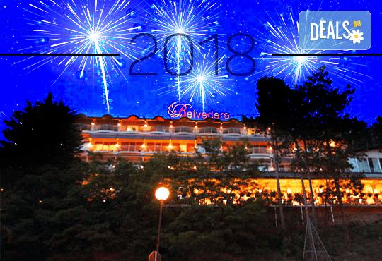 Нова Година 2018 в Охрид, с Дари Травел! 3 нощувки с 3 закуски и 2 вечери в Hotel Belvedere 4*, транспорт и програма в Скопие и Охрид - Снимка 1
