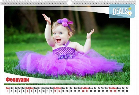 Луксозен подарък! 13 листов супер луксозен пейзажен календар със снимки на клиента, отпечатани на гланц хартия от Офис 2! - Снимка 1