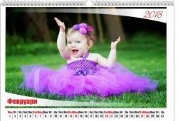 Луксозен подарък! 13 листов супер луксозен пейзажен календар със снимки на клиента, отпечатани на гланц хартия от Офис 2! - Снимка
