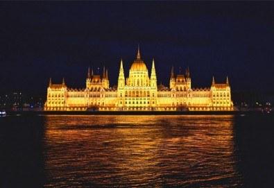 Коледна магия в Будапеща, Унгария! 2 нощувки със закуски, транспорт, водач от агенцията и посещение на коледните пазари - Снимка