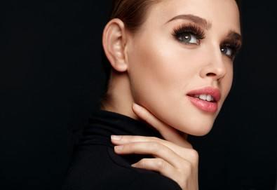 За страхотен обем! Поставяне на мигли косъм по косъм или 3D с руски обем в салон за красота Алма Морел - Снимка