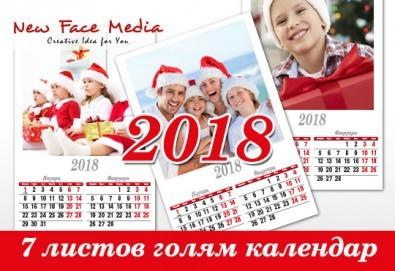 """Голям стенен """"7-листов календар"""" с 6 снимки на клиента и луксозно отпечатан от New Face Media! - Снимка"""