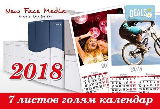 """Голям стенен """"7-листов календар"""" с 6 снимки на клиента и луксозно отпечатан от New Face Media! - Снимка 4"""