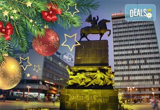 Коледа в Ниш, Сърбия! 1 нощувка със закуска и Коледна вечеря с богато меню и жива музика, транспорт - Снимка 1
