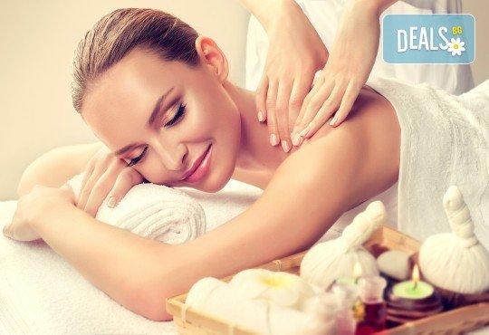 Без болка и схващания! Дълбокотъканен масаж на гръб в салон за красота Престиж, Яворец! - Снимка 2