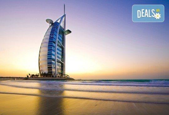 Екскурзия през 2018 до Дубай: 5 нощувки със закуски, самолете билет и програма