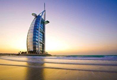 Екскурзия до магнетичния Дубай през 2018! 5 нощувки със закуски в хотел 3* или 4*, самолетен билет и обзорна обиколка - Снимка