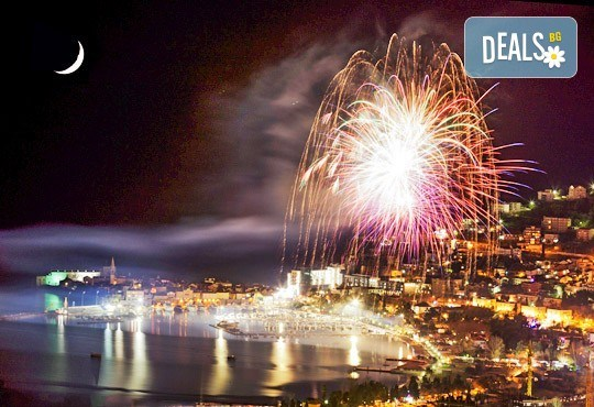 Нова година в Черна гора: 4 нощувки, закуски и вечери, транспорт, посещение на Дубровник