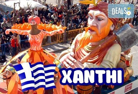 През февруари на Карнавала в Ксанти: транспорт, екскурзовод и посещение на Филипи