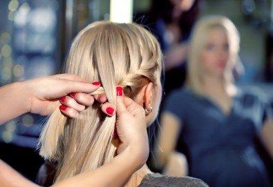 Подстригване с гореща ножица, масажно измиване с продукти на Milk Shake, терапия с инфраред и ултразвук преса, сешоар и плитка - тип диадема в студио Beauty, Лозенец! - Снимка