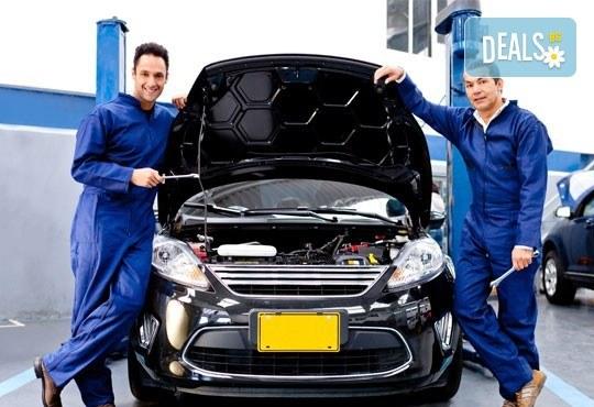 Смяна на масло, маслен и въздушен филтър, преглед на техническото състояние на автомобила и бонус: отстъпка при закупуване на консумативи от автосервиз Jim Auto - Снимка 1