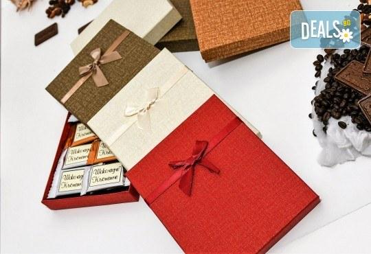 Кутия с 10 шоколадови късметчета, изработени от висококачествен белгийски гурме шоколад на марката Callebaut от Choco Compliment - Снимка 7