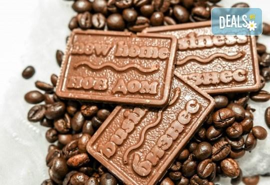 Кутия с 10 шоколадови късметчета, изработени от висококачествен белгийски гурме шоколад на марката Callebaut от Choco Compliment - Снимка 4