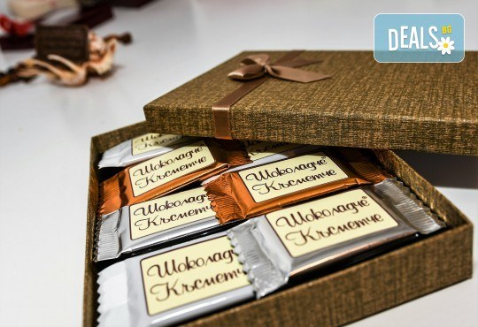 Кутия с 10 шоколадови късметчета, изработени от висококачествен белгийски гурме шоколад на марката Callebaut от Choco Compliment - Снимка 6