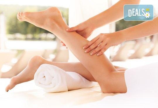 Здраве и красота в едно с класически масаж с етерични масла на цяло тяло и сауна в салон Лаура стайл! - Снимка 2