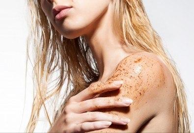 СПА терапия за жени! Релаксиращ масаж с био масла на цяло тяло, маска и пилинг в Gx Studio! - Снимка