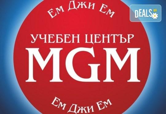 Индивидуално обучение по общ английски - ниво А1, А2, В1 или В2 от Учебен център MGM/Ем Джи Ем - Снимка 6