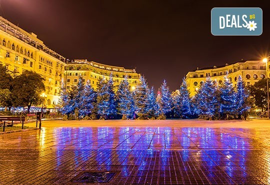 Коледа в Паралия Катерини, Гърция! 2 нощувки с 2 закуски и 1 празнична вечеря, транспорт, водач и обиколка на Солун - Снимка 5