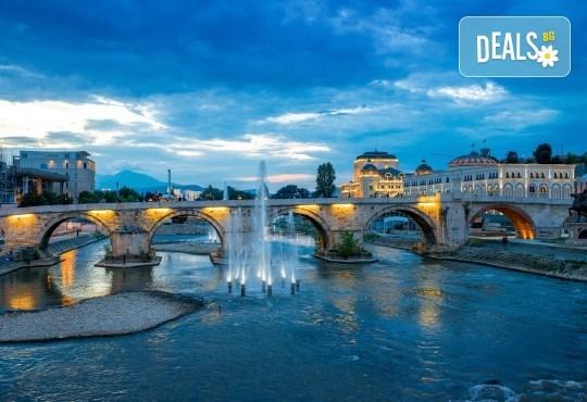 Шопинг и разходка за един ден в Скопие, Македония, с Глобус Турс! Транспорт, застраховка, водач от агенцията и програма - Снимка 3
