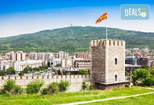 Шопинг и разходка за един ден в Скопие, Македония, с Глобус Турс! Транспорт, застраховка, водач от агенцията и програма - Снимка 1