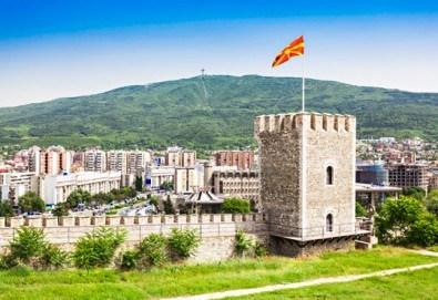 Шопинг и разходка за един ден в Скопие, Македония, с Глобус Турс! Транспорт, застраховка, водач от агенцията и програма - Снимка