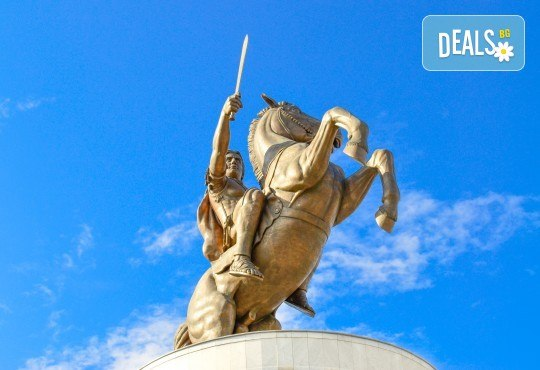 Шопинг и разходка за един ден в Скопие, Македония, с Глобус Турс! Транспорт, застраховка, водач от агенцията и програма - Снимка 2
