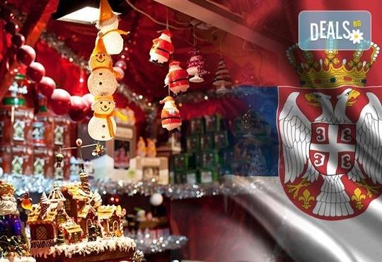 Коледа в Белград, Сърбия! 2 нощувки със закуски, транспорт, посещение на крепостта Калемегдан и Новогодишния фестивал! - Снимка 1