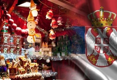 Коледа в Белград, Сърбия! 2 нощувки със закуски, транспорт, посещение на крепостта Калемегдан и Новогодишния фестивал! - Снимка