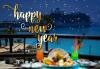 Нова година в Hotel Derici 4*, Кушадасъ, Турция! 4 нощувки със закуски и вечери, Новогодишна вечеря с неограничени напитки! Дете до 6 години - безплатно! - thumb 1
