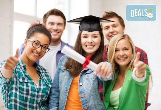 Интензивен курс за начинаещи на ниво А1 или А2 по английски език от ОЦ Обществорци - Снимка 1