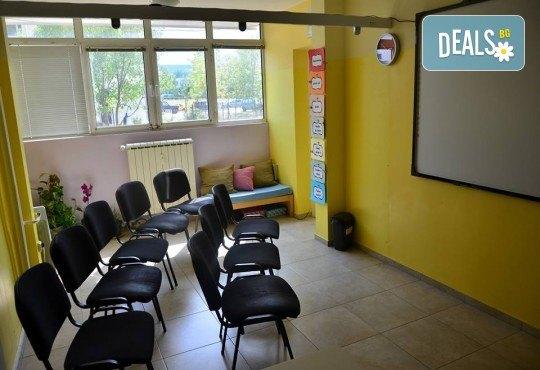 Интензивен курс за начинаещи на ниво А1 или А2 по английски език от ОЦ Обществорци - Снимка 3