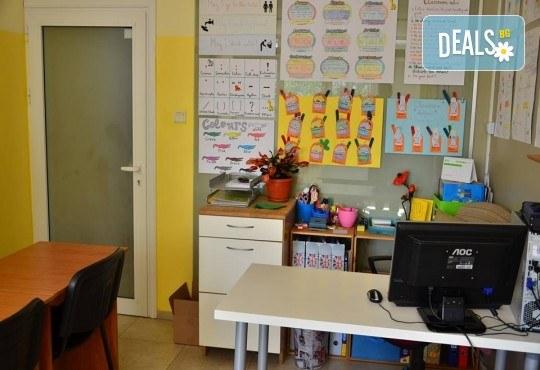 Училищна занималня за деца от 1 до 4 клас и бонус: изготвяне на ученическо портфолио и следене на прогреса от ОЦ Обществорци - Снимка 5