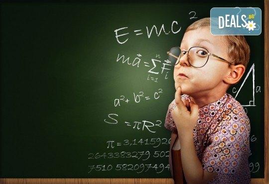 Училищна занималня за деца от 1 до 4 клас и бонус: изготвяне на ученическо портфолио и следене на прогреса от ОЦ Обществорци - Снимка 1