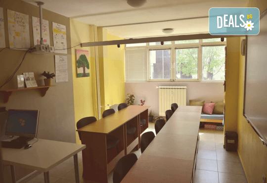 Училищна занималня за деца от 1 до 4 клас и бонус: изготвяне на ученическо портфолио и следене на прогреса от ОЦ Обществорци - Снимка 2