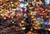 Предколеден шопинг за 1 ден в Одрин с Глобус Турс! Транспорт, водач от агенцията, застраховка и програма - thumb 1