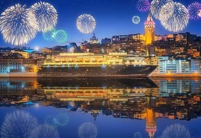 Нова година в Истанбул, Турция! 2 нощувки със закуски в хотел 3*, транспорт, водач от агенцията и бонус: посещение на МОЛ Форум! - Снимка
