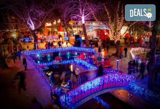 Предколеден шопинг в Коледния град Онируполи в Драма! Еднодневна екскурзия: транспорт, водач, застраховка и програма - Снимка 1