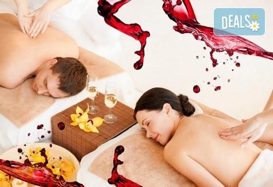 Огън от любов! Терапия за двама с парафин, синхронен масаж, огнен масаж фламбе, две чаши вино в ''Senses Massage & Recreation''! - Снимка 2