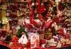 Еднодневна екскурзия до Драма и Коледното градче Онируполи! Програма, транспорт и водач от Дениз Травел! - thumb 2