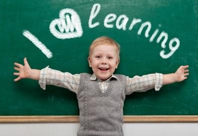 Едномесечен курс по Английски език за деца от 2.5 до 3.5 - 4г., 4 занимания всяка събота в малки групи, в Учебен център Английски свят - Снимка