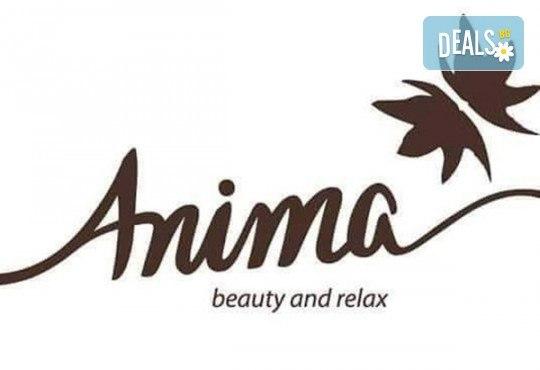 Кавитация и радиочестотен лифтинг на зона по избор за оптимален ефект в Anima Beauty&Relax - Снимка 6