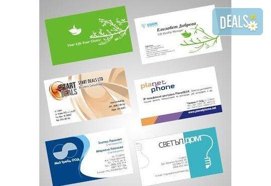 Нов имидж! 1000 бр. луксозни пълноцветни двустранни визитки + ПОДАРЪК дизайн от Офис 2 - Снимка 4