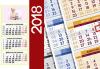 Страхотен подарък! 2 или 5 броя стенен работен календар за 2018 година с Ваша снимка от Офис 2 - thumb 1