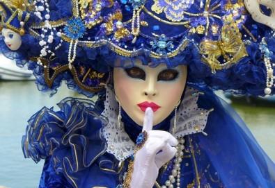Посетете магичния Карнавал във Венеция през февруари! 3 нощувки със закуски, транспорт и водач - Снимка