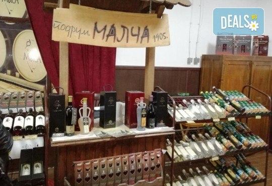 Уикенд екскурзия до Ниш и винарна Малча през декември с Глобус Турс! 1 нощувка със закуска и вечеря, транспорт и дегустация местни вина и сирена - Снимка 3